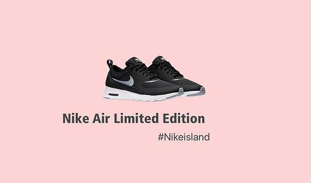 Nike Air Limited